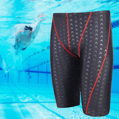 c26284a8a4f4 pantalones piel de tiburon