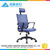 comfort soft cushioned blue fabirc chairs with locking control
