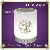 Smart Portable Touch Lamp Digital Al Quran Player