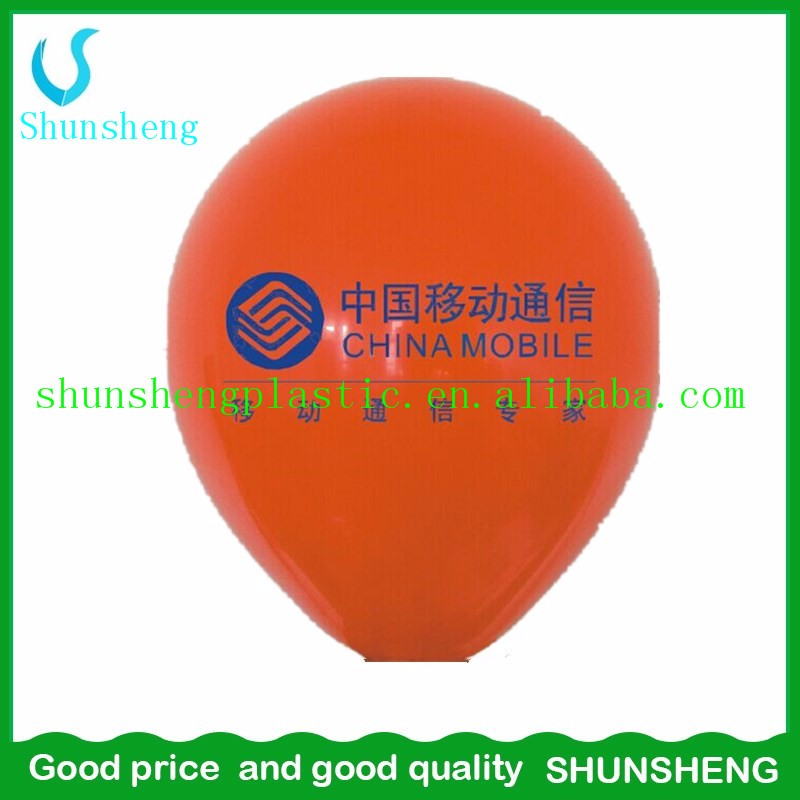 High Quality Customized Advertising Balloon Made In China