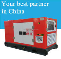 20kva quanchai engine generator chinese brand power