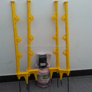 single step-in 1.2m plastic fence poly post for cattle farm fence