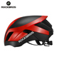ROCKBROS CE Approved OEM/ODM Available Custom MTB Bike Bicycle Race Combined Cycling Helmet
