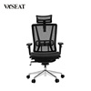 New modern hot sale office chair factory/manager chair/mesh office chair