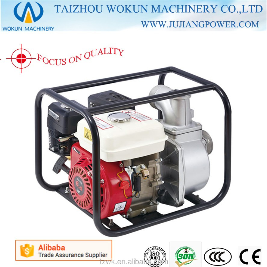 5.5hp honda electric water pump motor price gasoline water pump