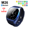 Hot Sale 2015 M26 Bluetooth Smart Watch LED Display Dial Alarm Music Player Pedometer for iPhone 5s 6 6s Android Smartphone OEM