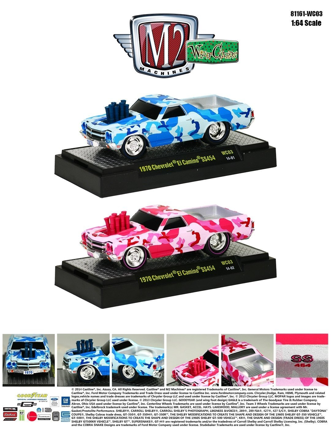 Wild Cards 1970 Chevrolet El Camino SS 454 Camouflage Red and Blue 2pc Car Set WITH CASES 1/64 by M2 Machines 82161-WC03