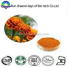 Supply 100% Natural Marigold Flower Extract Powder 5% Lutein, Zeaxanthin