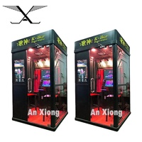 AX Kbar Chinese Mini Karaoke Booth Coin Operated Singing Electronic Machine With Songs