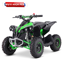 Mini 50cc 4 wheeler 2 stroke CAN AM ATV quad bike