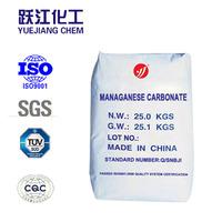 Manganese Salt (mnco3),Mangnese Carbonate,Mangansium Carbonate ...