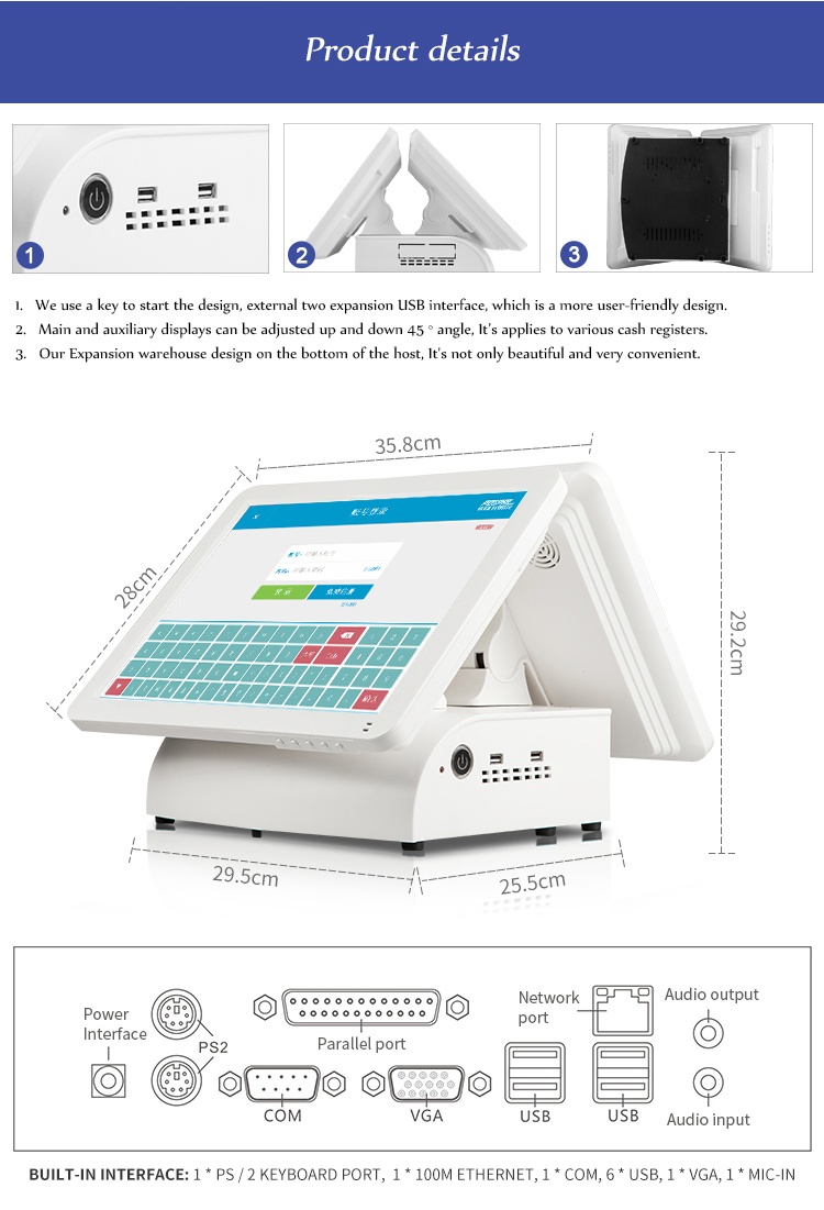 15.6 inch pos device windows tablet pos touch screen  pos systems terminal guangdong