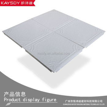 glue up metal ceiling tiles for office block - Metal Ceiling Tiles