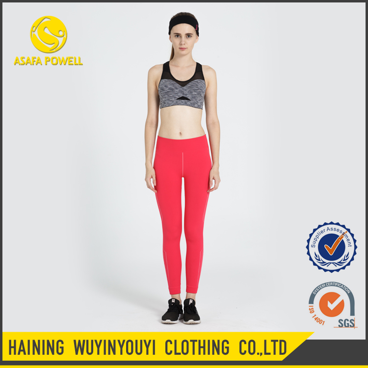 Wholesale Factory Produce Cheap Sports Sexy Excellent Sex Bra