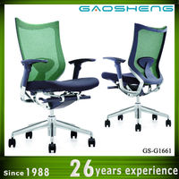 office chair with footrest GS-1661 high back office executive chair