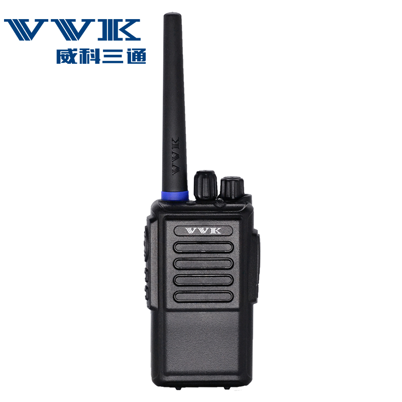 uhf(400-470mhz) radio programme products walkie talkie radio set