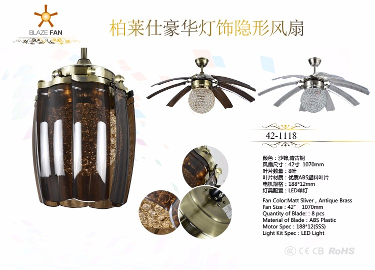 42 inch ceiling fan with hidden blades LED light 8pcs ABS plastic blade 188*12 moter 42-1118