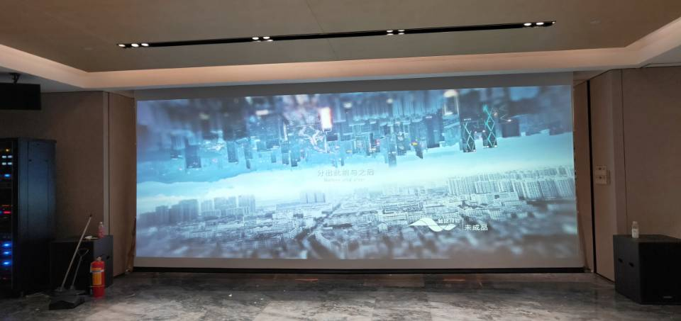 300 inch big motorized projector screen for stage