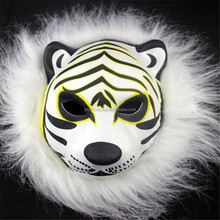 Halloween EVA foam animal mask Wild Animal Mask