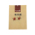Online shop hot sale color cmyk kraft paper bag christmas brown bags