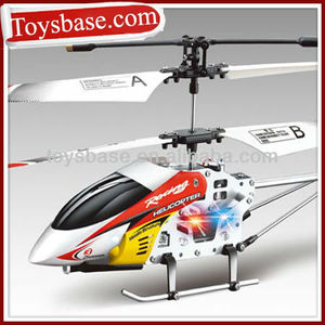 JXD335 gyro 3 channel rc plastic wind up helicopter