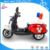 Mickey Scooter Kids Battery Operated Ride On Motorcycle Electric Powered Kids Ride On Toy Bike