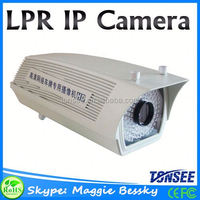 LPR IP Camera for car number entrance gate and high way,surveillance camera,CMOS Sensor Security Camera Equipment