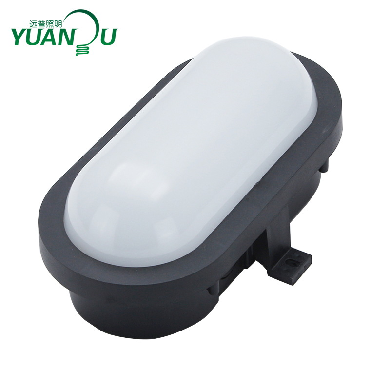 Outdoor Moisture-proof Lights Pretty And Colorful Oval Outdoor Waterproof Wall Lamp Led Outdoor Wall Lamps