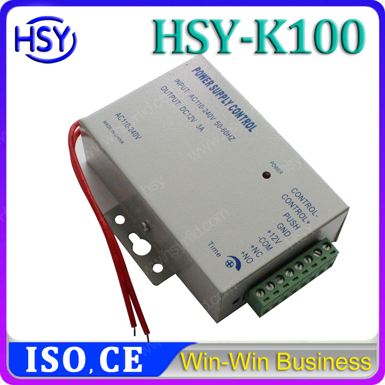 HOT Selling High quality DC 12V door lock access control power supply