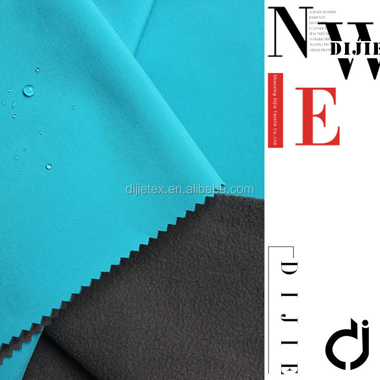 2017 New softshell fabric ,polar fleece boned spandex fabric for winter jackets