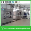 Professional 10kg to 100kg automatic washing machine