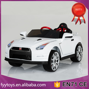 Licensed Nissan GTR Children's 12V Ride on vehicle W/ Leather Seat Bonus Safety Feature