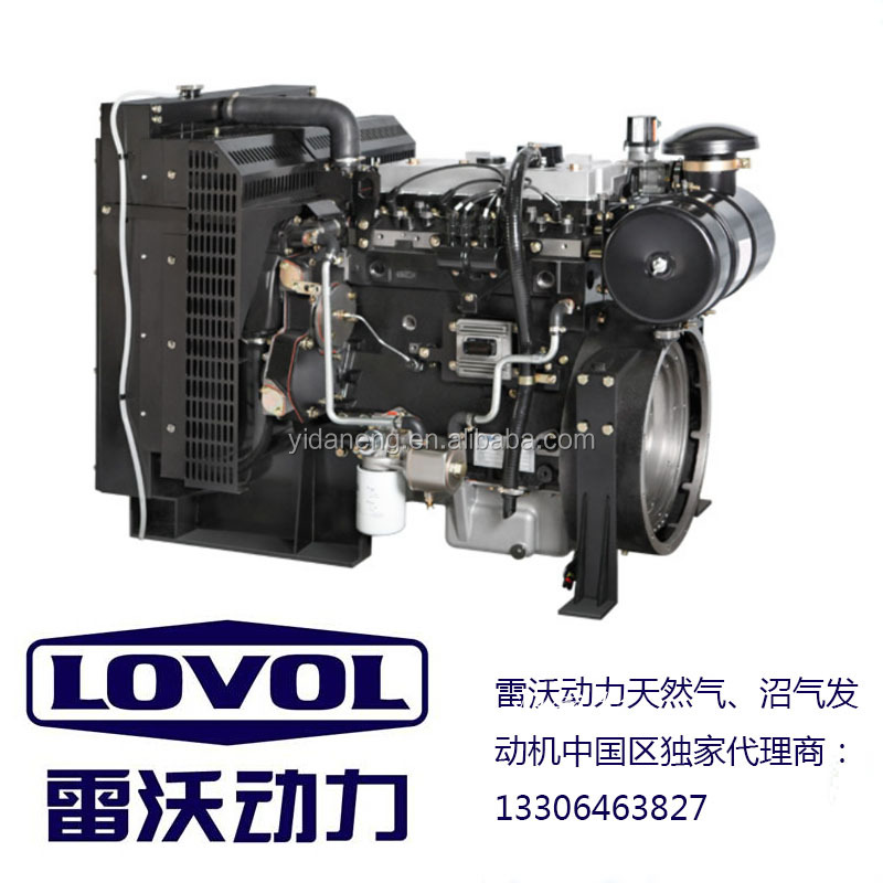 20~200hp natural gas engine with best quality ,Lovol natural gas engine Exclusive agents in China