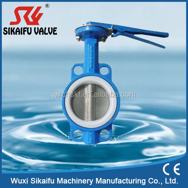 New design air Control wafer butterfly valve