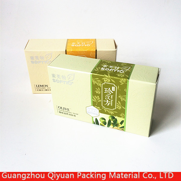 China factory custom recycled paper sample cosmetic packaging design wholesale