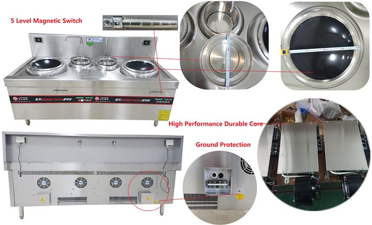 Commerciale fornello a induzione stufa di cottura del forno