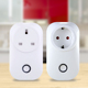 Mokosmart wireless smart socket uk for smart home automation system