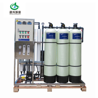 Factory 3000 GPD small drinking water reverse osmosis system / RO water treatment equipment