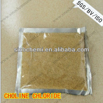 Chicken Feed 75% Choline Chloride (Corn Cob Carrier)