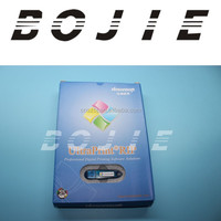 Low price ultraprint rip software dongle for large format printers