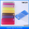 2016 summer Hot selling ! ultrathin PC case for iphone5s,Light-Weight case for iphone6 case,case for iphone6 plus