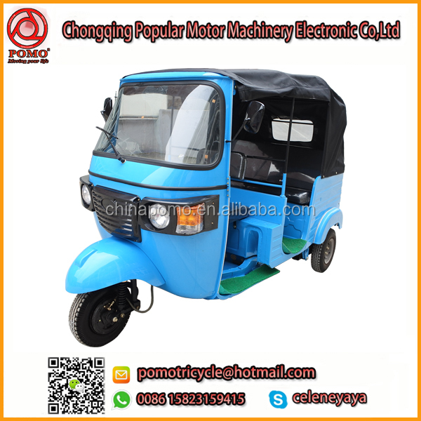 Popular Passenger Dayun Motorcycle Parts,Battery Operated Tricycle,Battery Rickshaw Price In Delhi