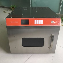 hot sale High Speed Commercial Microwave Oven