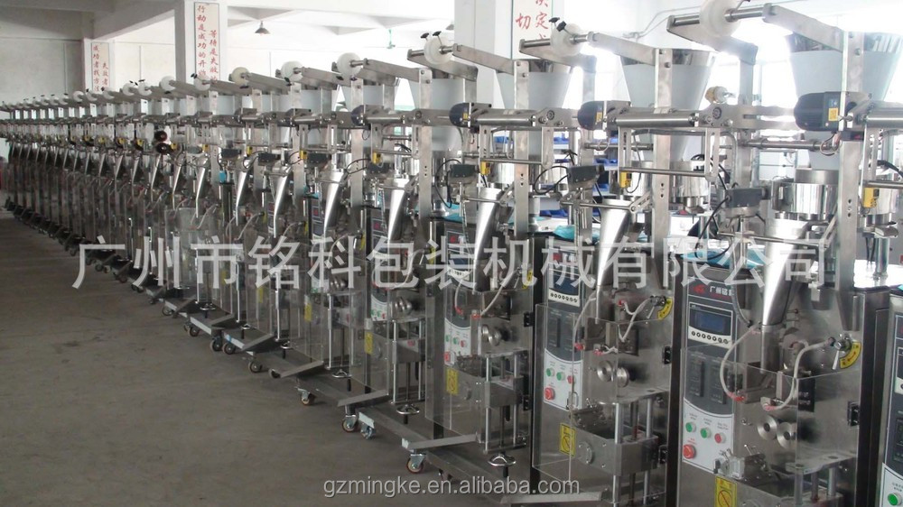 Automatic Pouch Packing Machines For Mustard Oil/juice/water ...