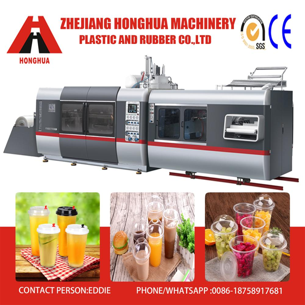 HSC-680A Semi automatic thermoforming machine for plastic products