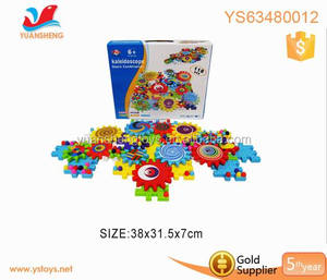 Building Gears Learning Resources Set Toy intellect blocks building toy