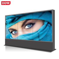 46 inch thin bezel multi monitor display LCD Display Screen Wall for trade show