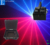 New Laser Products 5W RGB Analog Laser Stage Lighting Advertise Shows