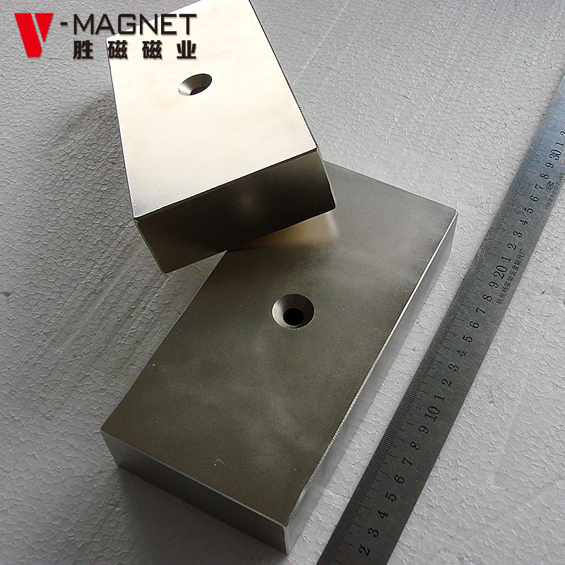 Excellent quality small square neodymium arc segment magnet