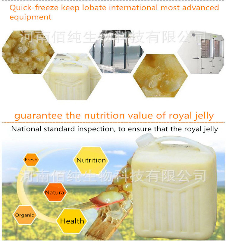 Healthy Care Organic Royal Jelly Pure Natural Active Rape Bee Milk ...
